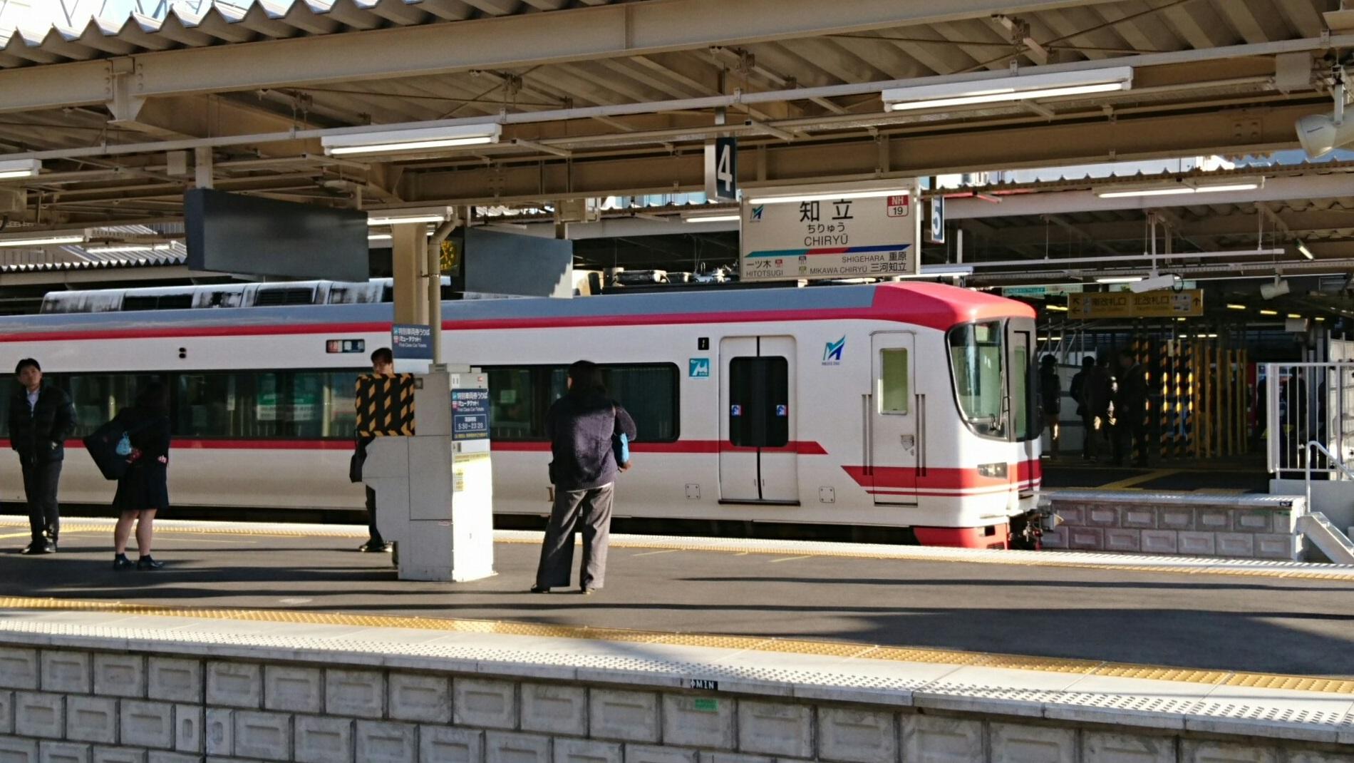 2018.2.27 (4) 知立 - 豊橋いき特急 1900-1070