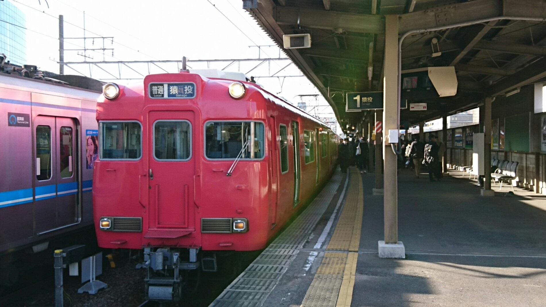2018.2.27 (23) 豊田市 - 猿投いきふつう 1900-1070