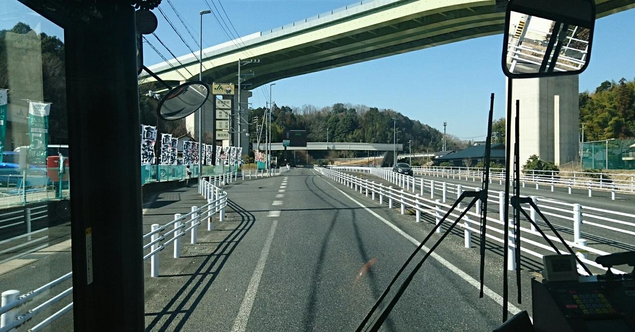 2018.2.27 (95) 豊田市いきバス - 六ツ木バス停 1280-670