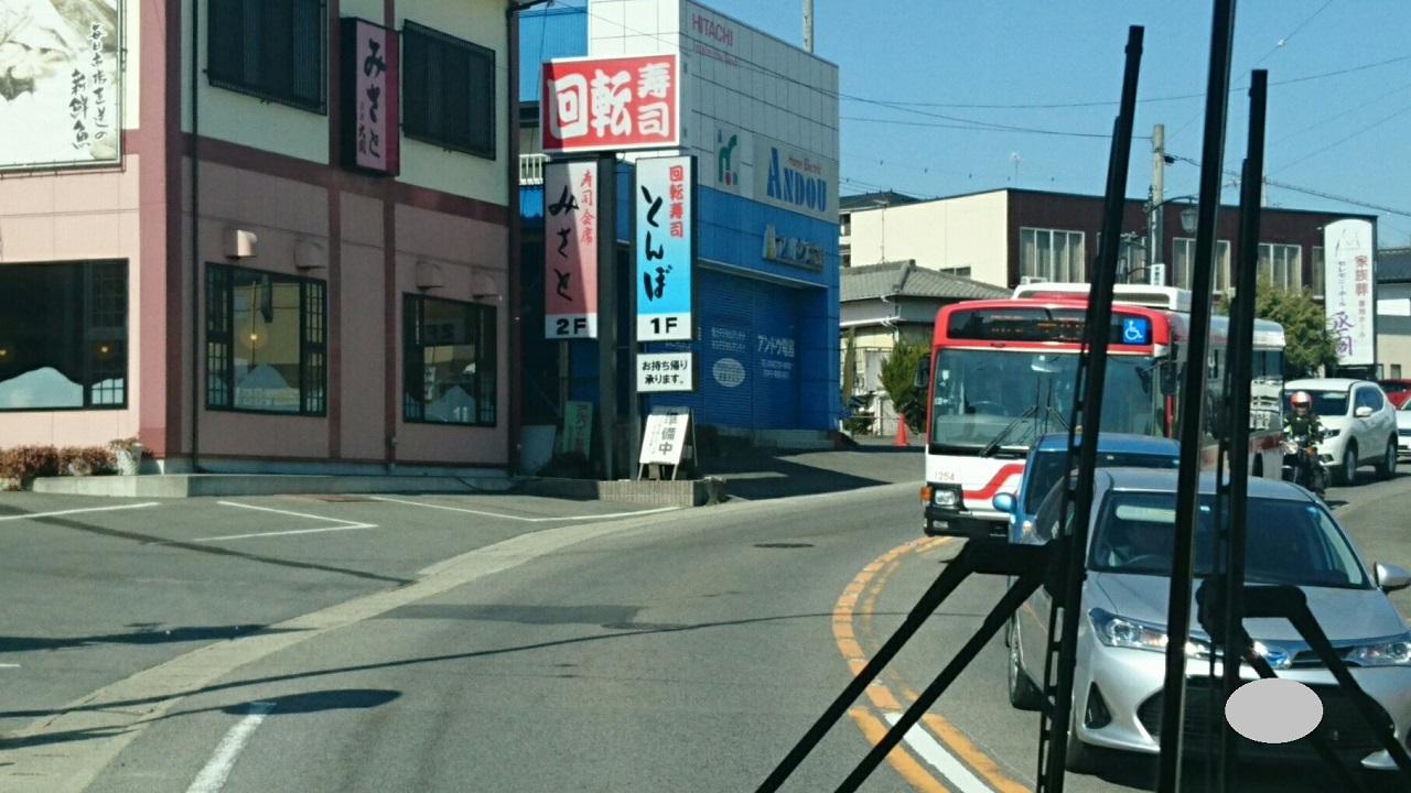 2018.2.27 (97) 豊田市いきバス - 泉町2丁目交差点すぎ 1280-720