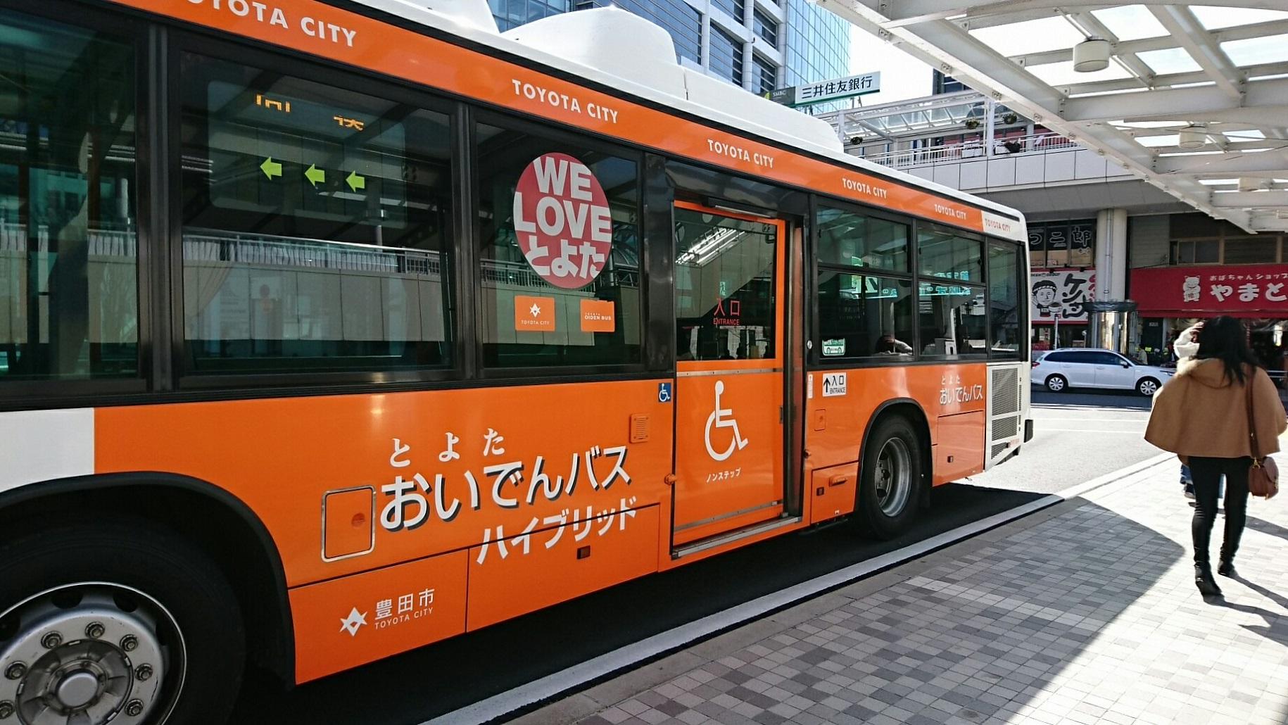 2018.2.27 (107) 豊田市バスおりば - 豊田市いきバス 1830-1030