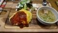 2018.3.3 豊田市 (14) デミ魯肉(るーろー)オムライス 800-450