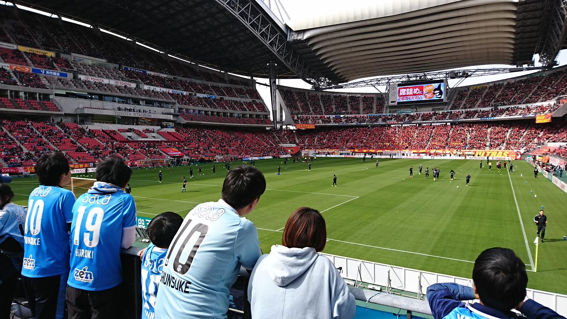 2018.3.3 豊田市 (17) 豊田スタジアム - ジュビロの練習