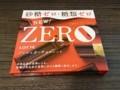 2018.3.6 市民病院から (8) ロッテ砂糖なしチョコレート「ゼロ」 560-420