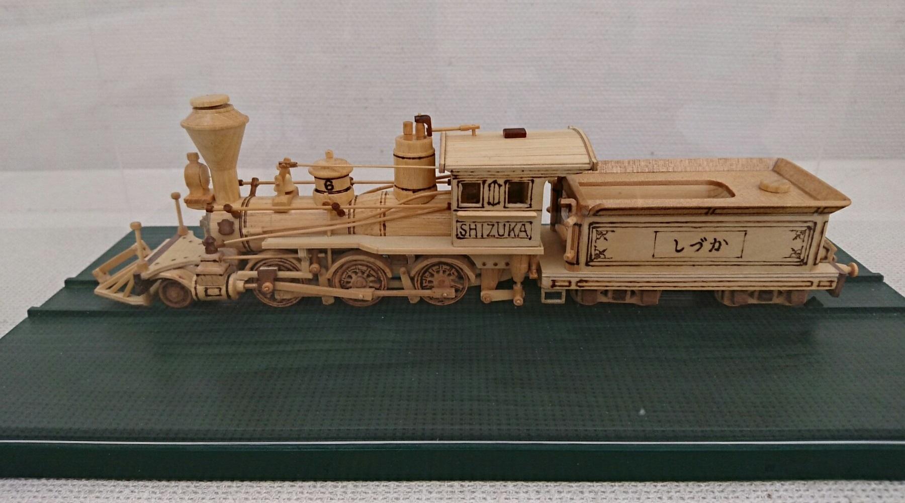 2018.3.20 木工細工蒸気機関車展 (3) しずか号 1800-1000