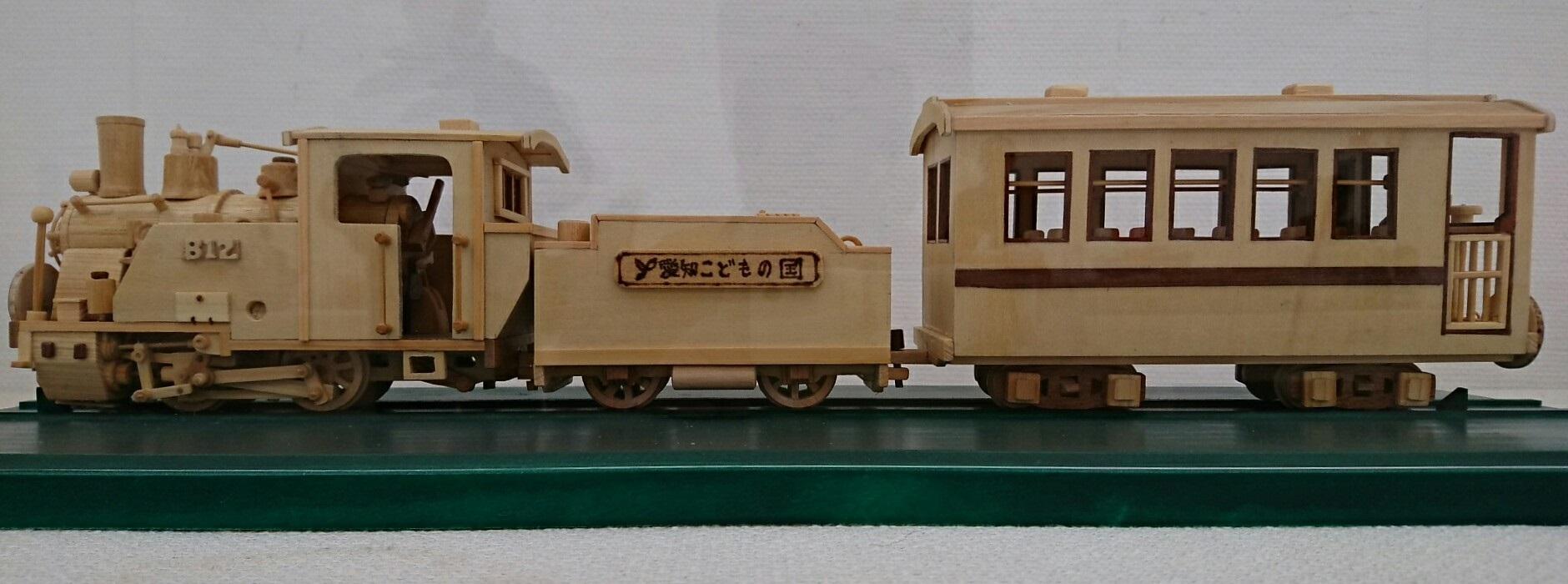 2018.3.21 木工細工蒸気機関車展 (1) しおかぜ号 1880-700