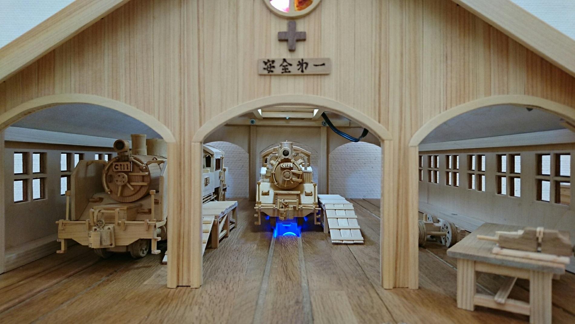 2018.3.22 木工細工蒸気機関車作品展 (12) 機関車庫とC111、C121 1900-1070