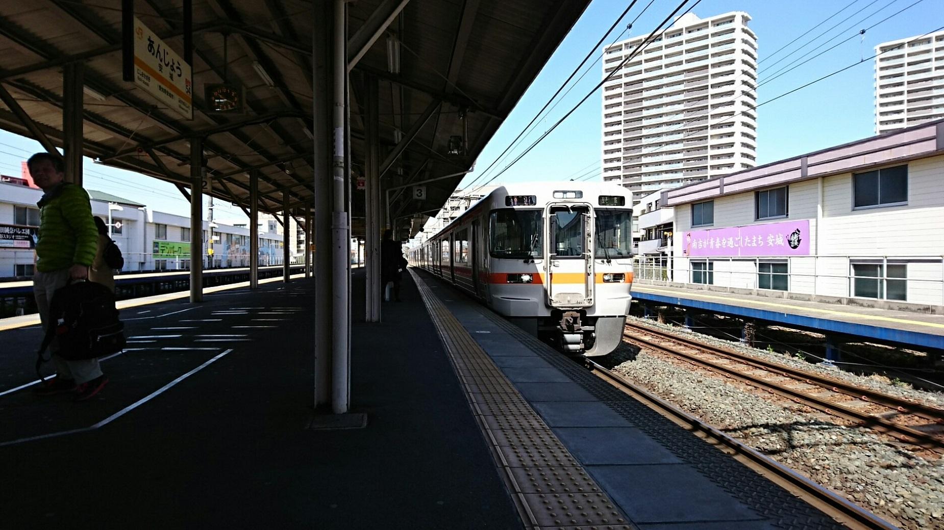 2018.3.23 東海道線 (6) あんじょう - 豊橋いきふつう 1850-1040