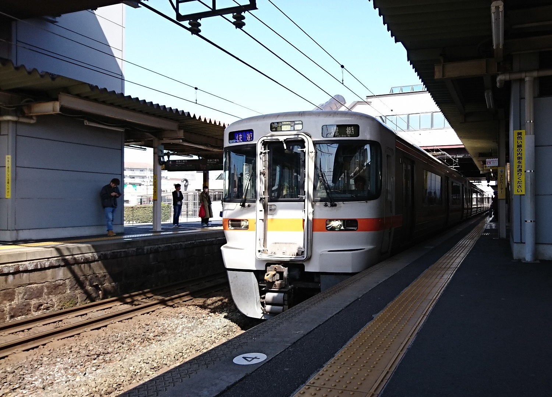 2018.3.23 東海道線 (8) 岡崎 - 豊橋いき快速 1500-1080