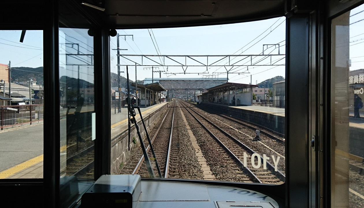 2018.3.23 東海道線 (14) 豊橋いき快速 - 三河三谷 1260-720