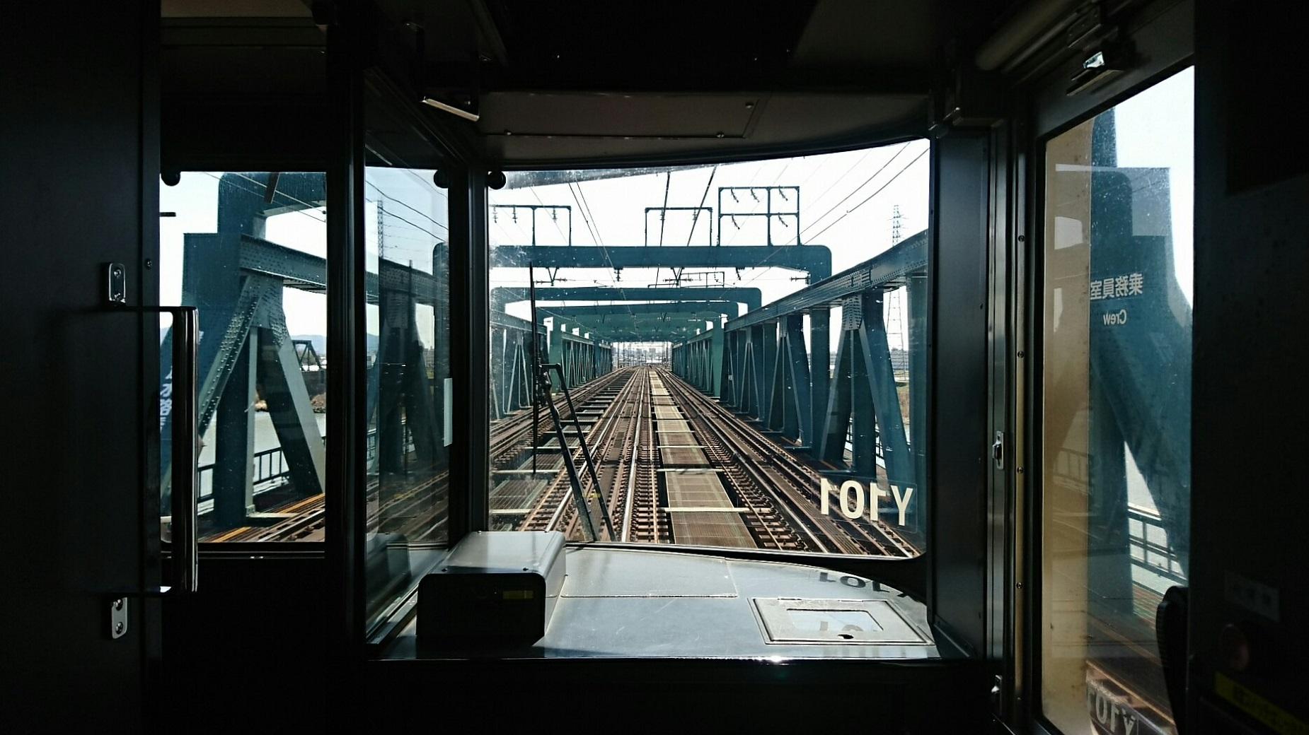 2018.3.23 東海道線 (24) 豊橋いき快速 - 豊川放水路 1850-1040