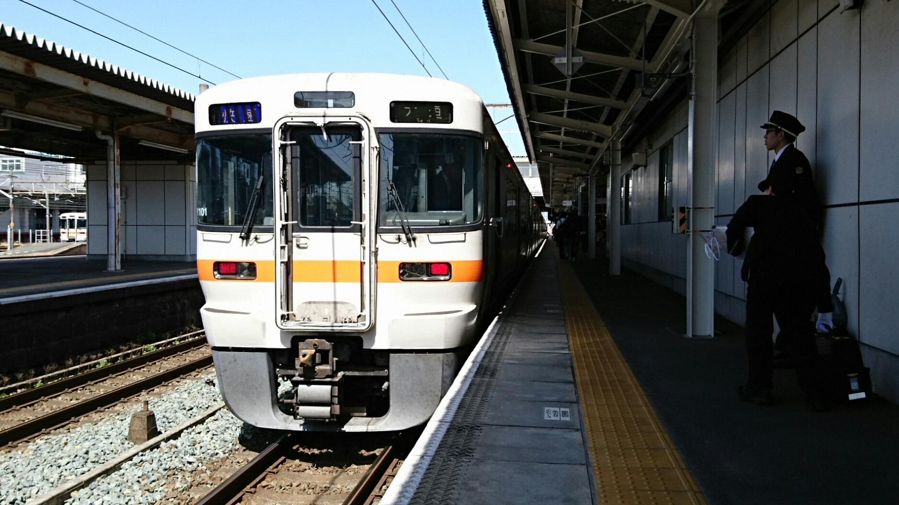 2018.3.23 東海道線 (29) 豊橋 - 豊橋いき快速 1850-1040