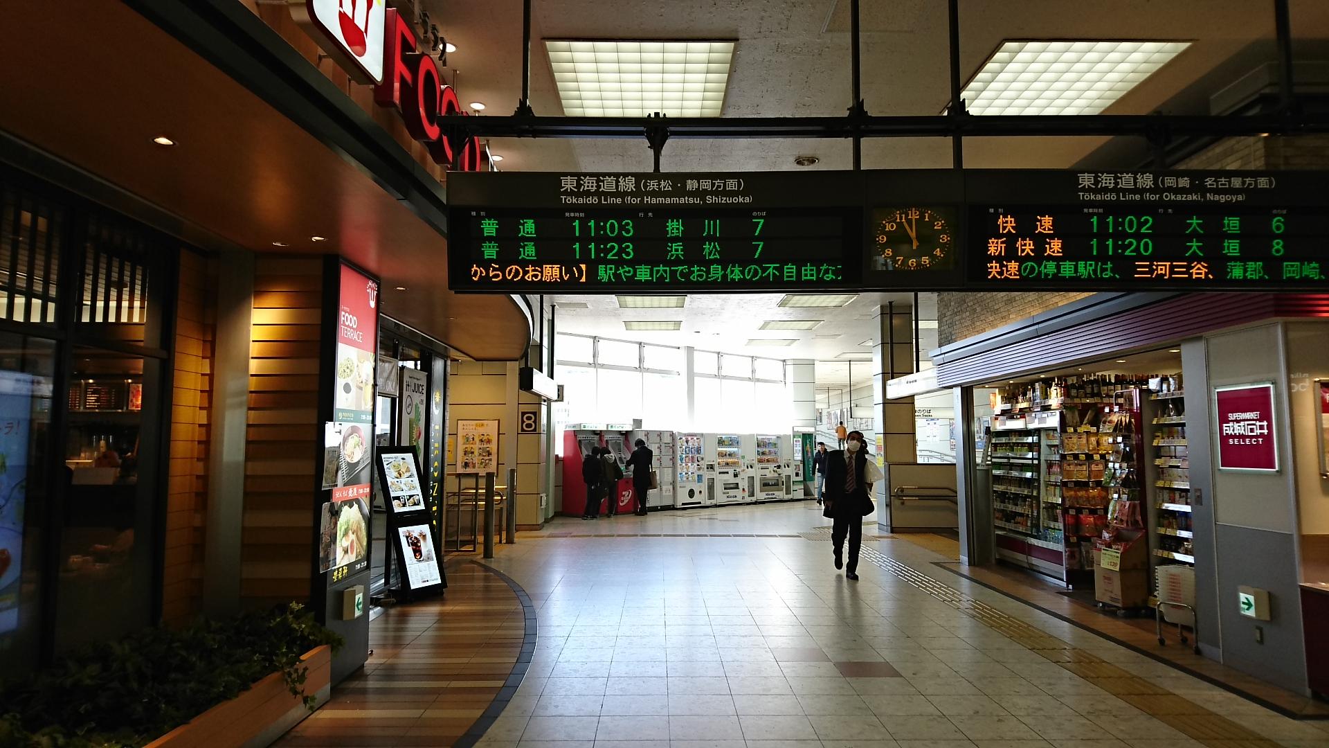 2018.3.23 東海道線 (30) 豊橋 - 2階コンコース 1920-1080