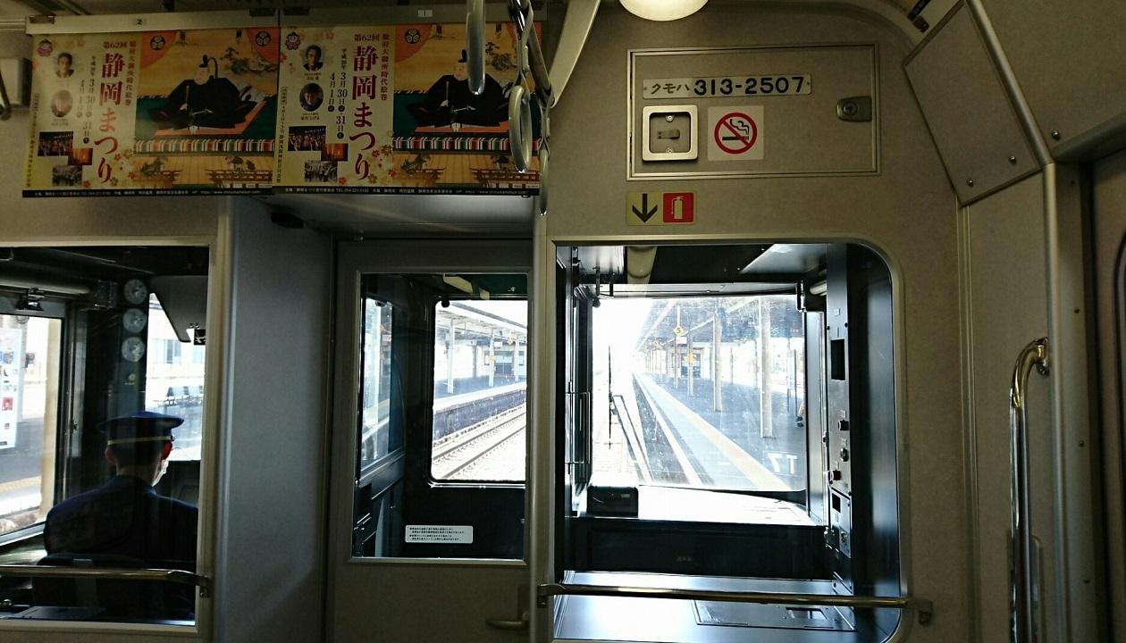 2018.3.23 東海道線 (32) 掛川いきふつう - 豊橋しゅっぱつ 1260-720