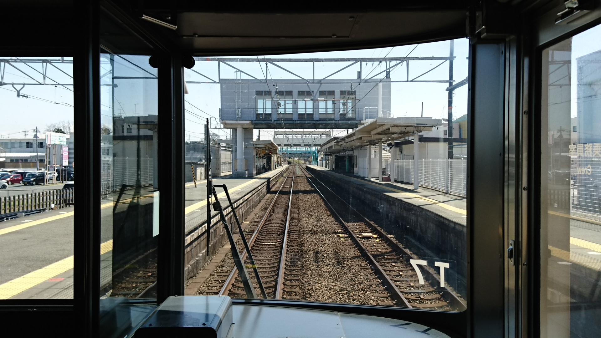 2018.3.23 東海道線 (42) 掛川いきふつう - 鷲津 1920-1080