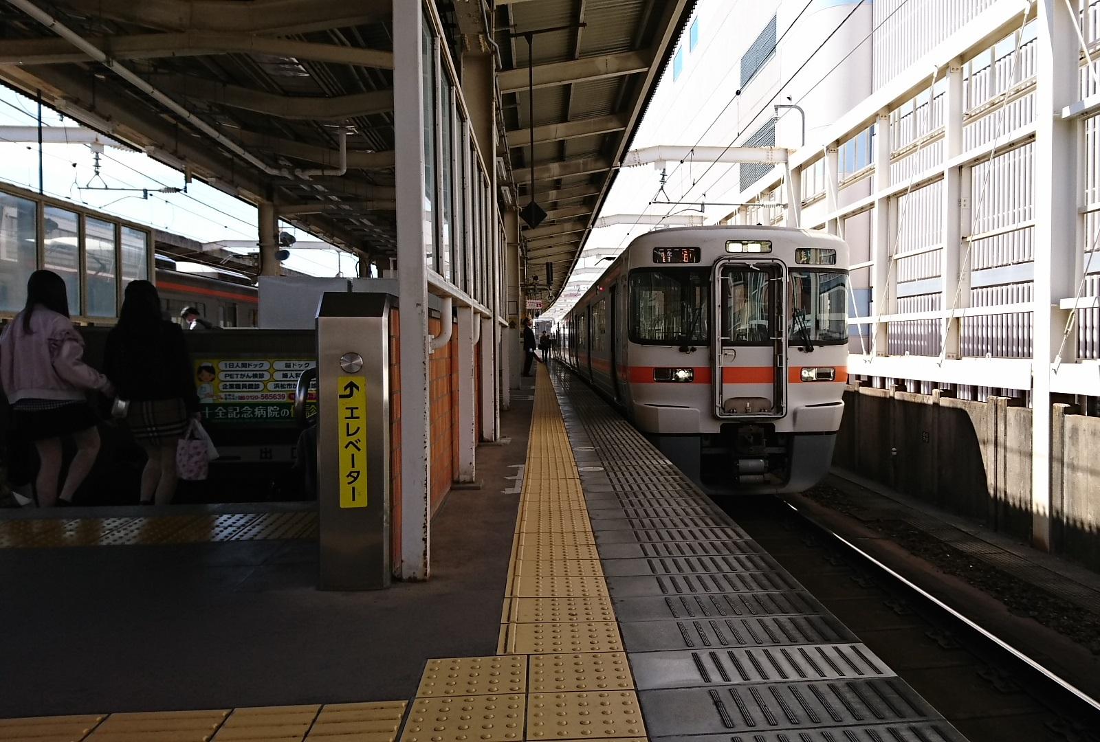 2018.3.23 東海道線 (60) 浜松 - 掛川いきふつう 1600-1080