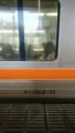 2018.3.23 東海道線 (64) 浜松 - 豊橋いきふつう(クハ312-11) 540-960