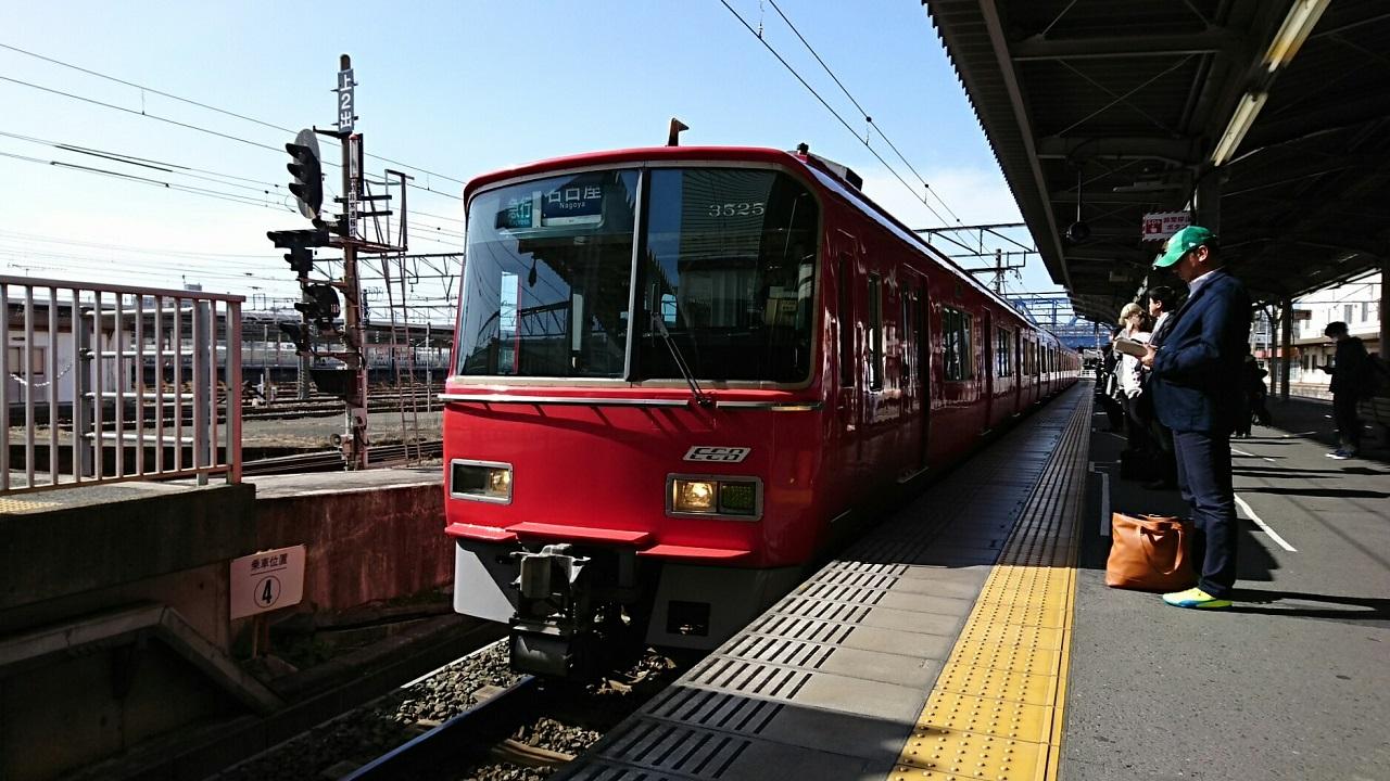 2018.3.23 東海道線 (67) 豊橋 - 岐阜いき急行 1280-720