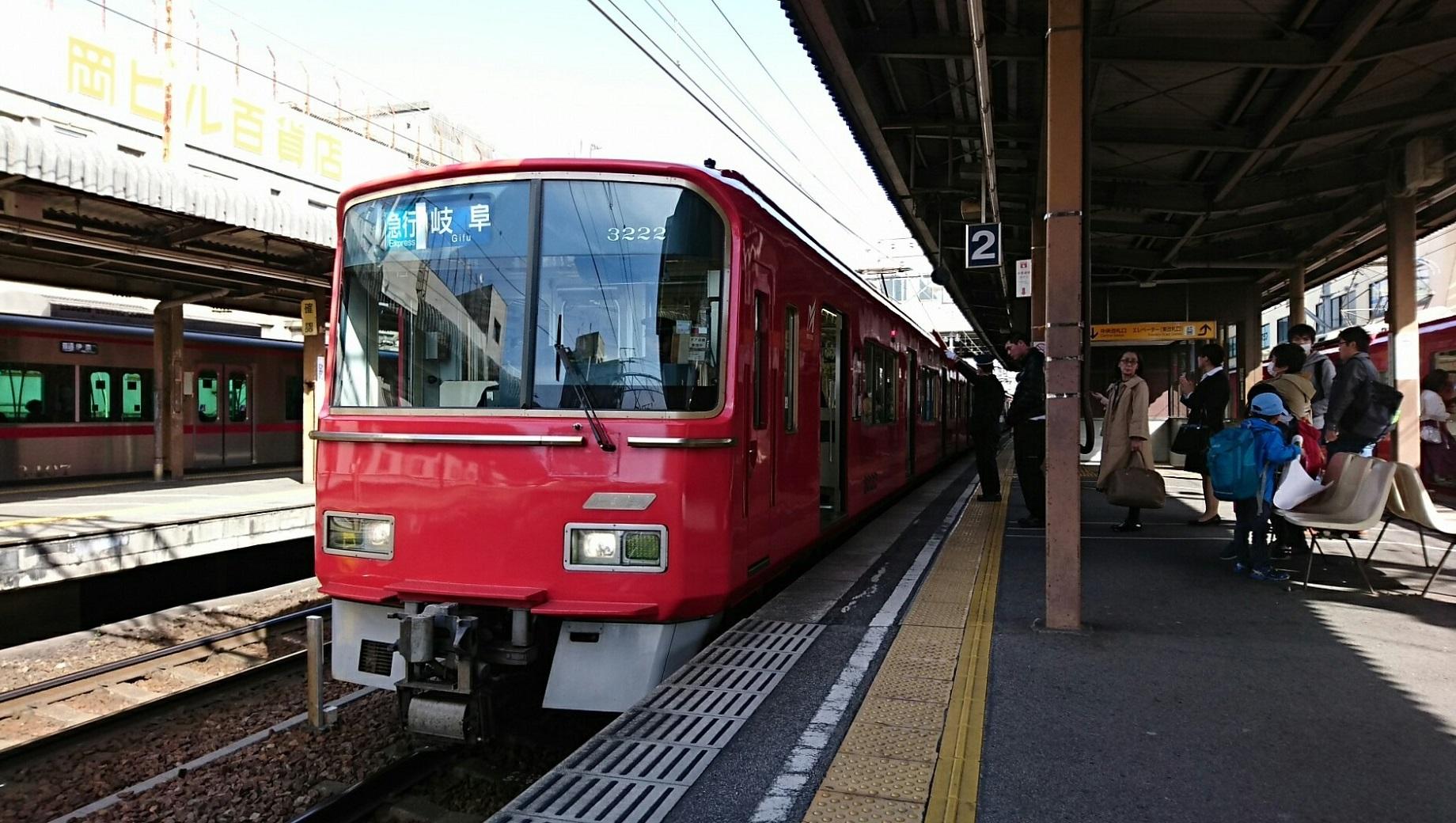 2018.3.23 東海道線 (71) 東岡崎 - 岐阜いき急行 1840-1040