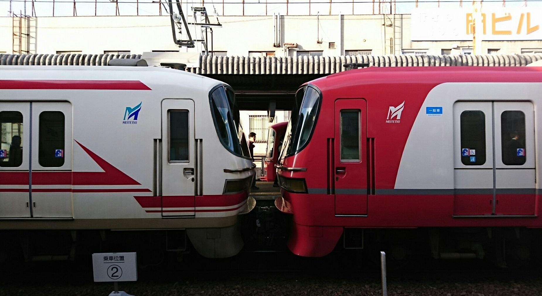 2018.3.23 東海道線 (73) 東岡崎 - 豊橋いき快速特急 1850-1010
