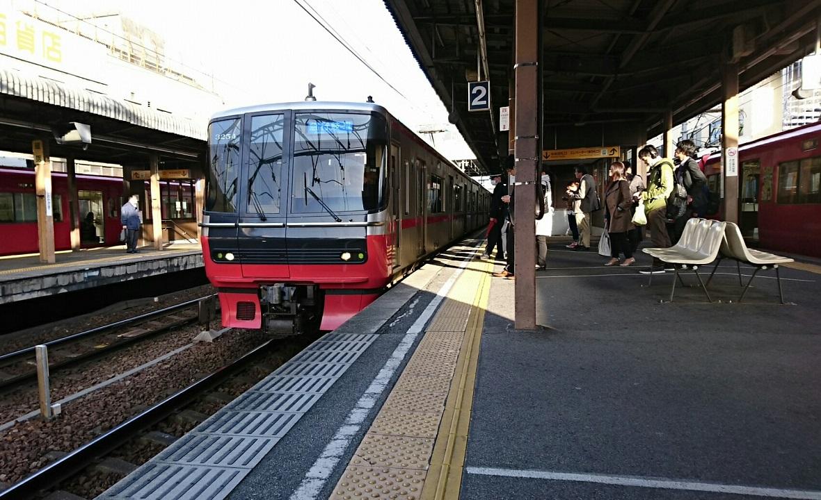 2018.3.23 東海道線 (74) 東岡崎 - 岐阜いき急行 1180-720