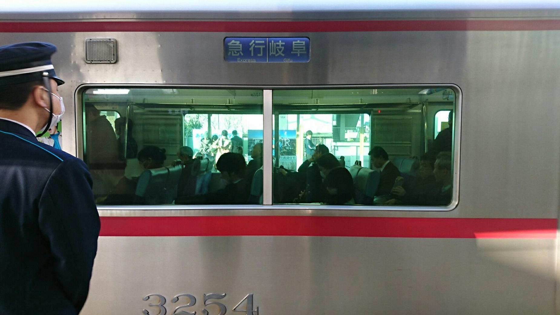 2018.3.23 東海道線 (75) しんあんじょう - 岐阜いき急行 1850-1040