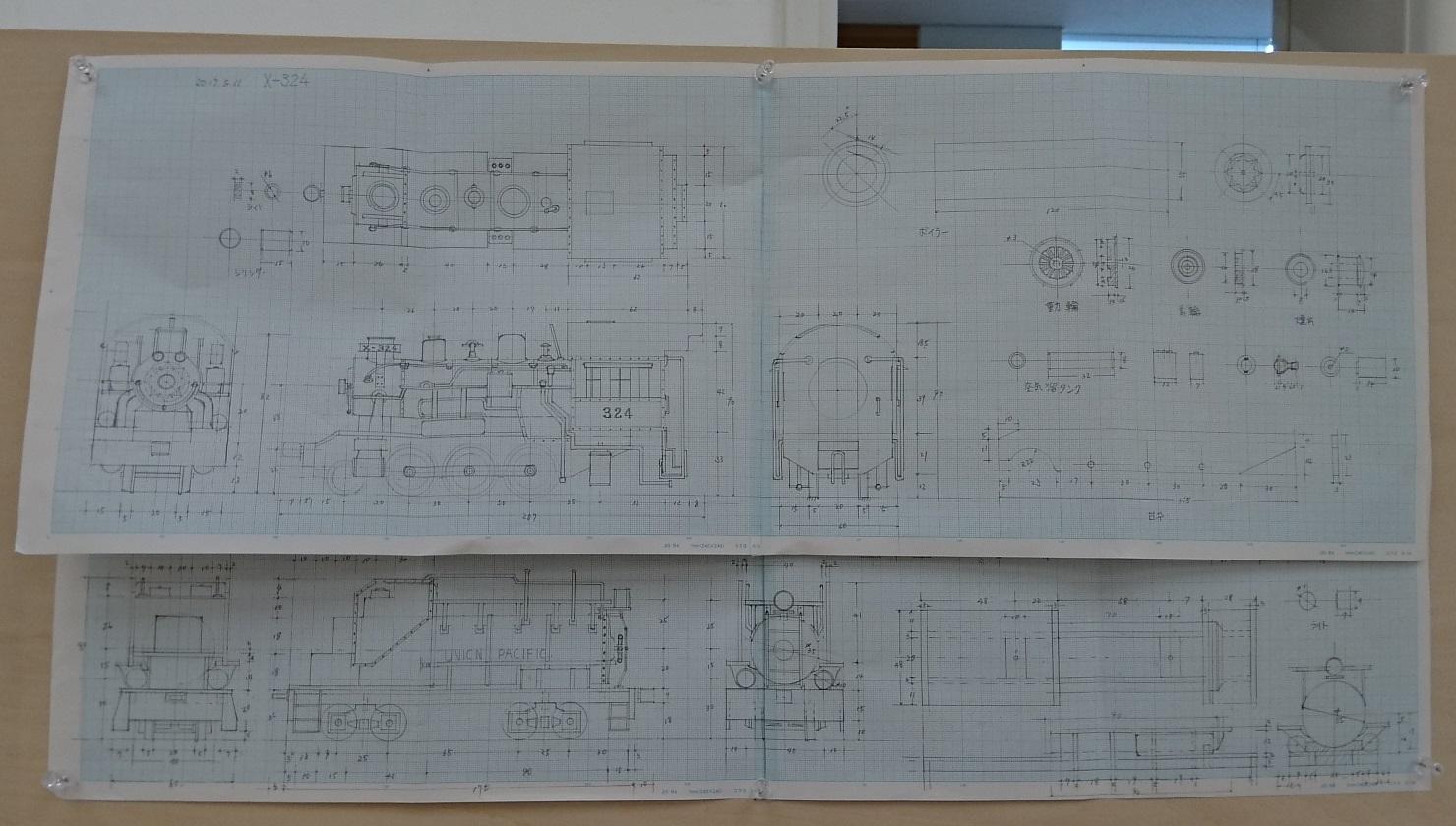 2018.3.24 木工細工蒸気機関車作品展 (4) ブリキのおもちゃ X-324 1480-840