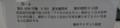 2018.3.24 木工細工蒸気機関車作品展 (6) ブリキのおもちゃ X-324 640-150