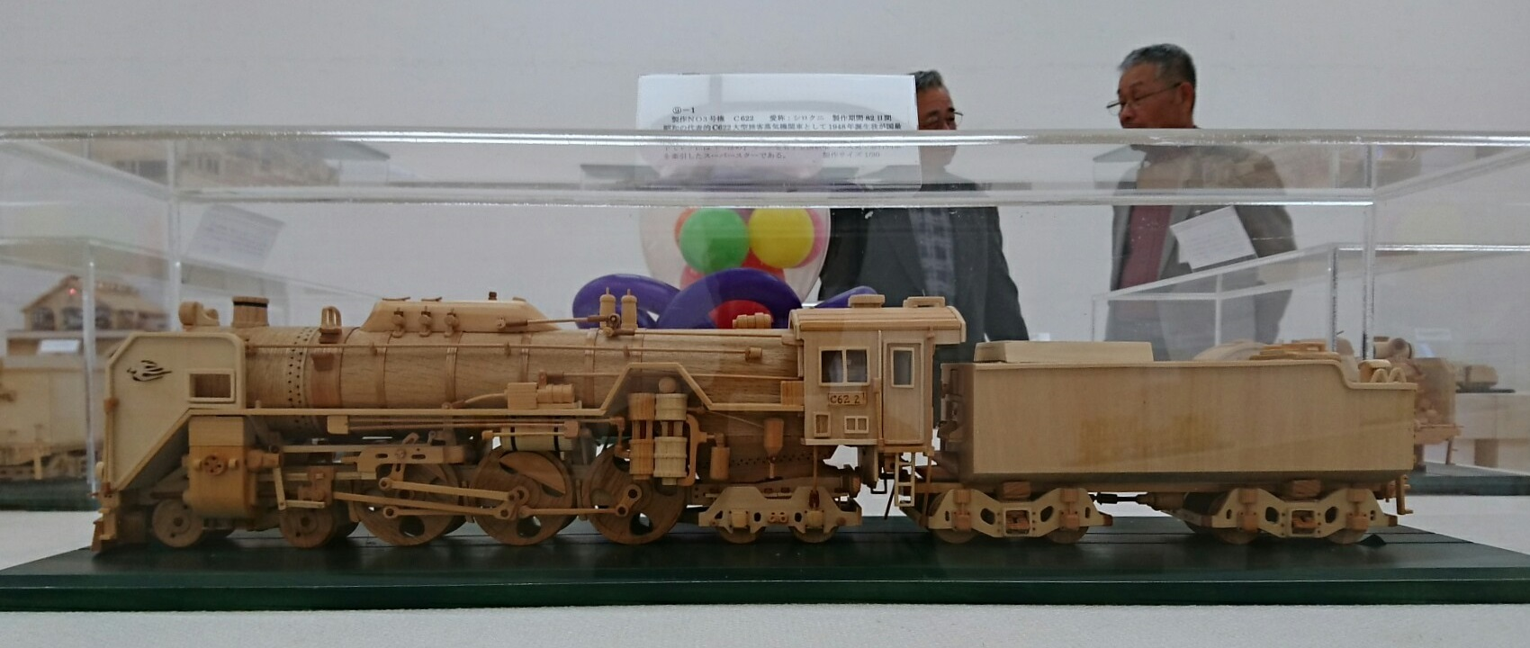 2018.3.24 木工細工蒸気機関車作品展 (9) C622 1700-720