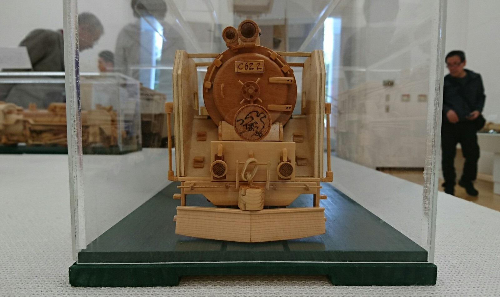2018.3.24 木工細工蒸気機関車作品展 (10) C622 1600-950