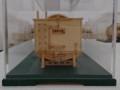 2018.3.24 木工細工蒸気機関車作品展 (15) C59108 1070-800