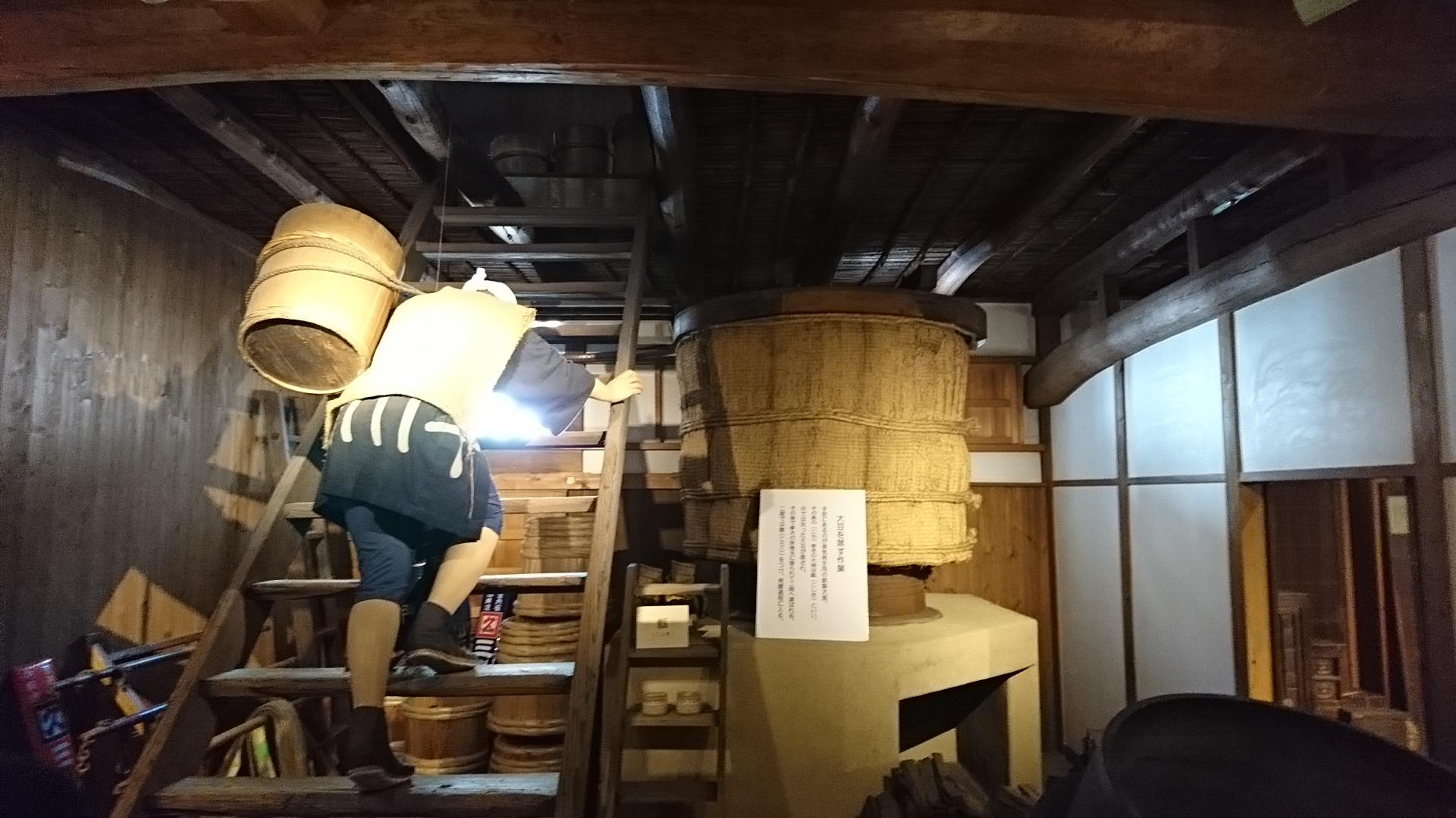2018.3.25 カクキュー (9) 大豆をむす作業 1920-1080