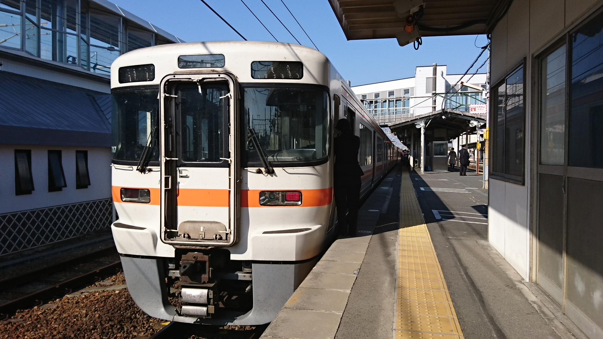 2018.3.28 金谷まで (32) 掛川 - 浜松いきふつう 1920-1080