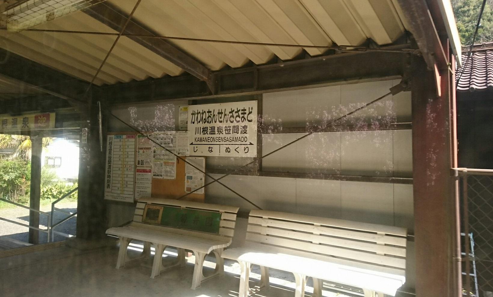 2018.3.28 大井川本線 (39) 千頭いきふつう - 川根温泉笹間渡 1640-990