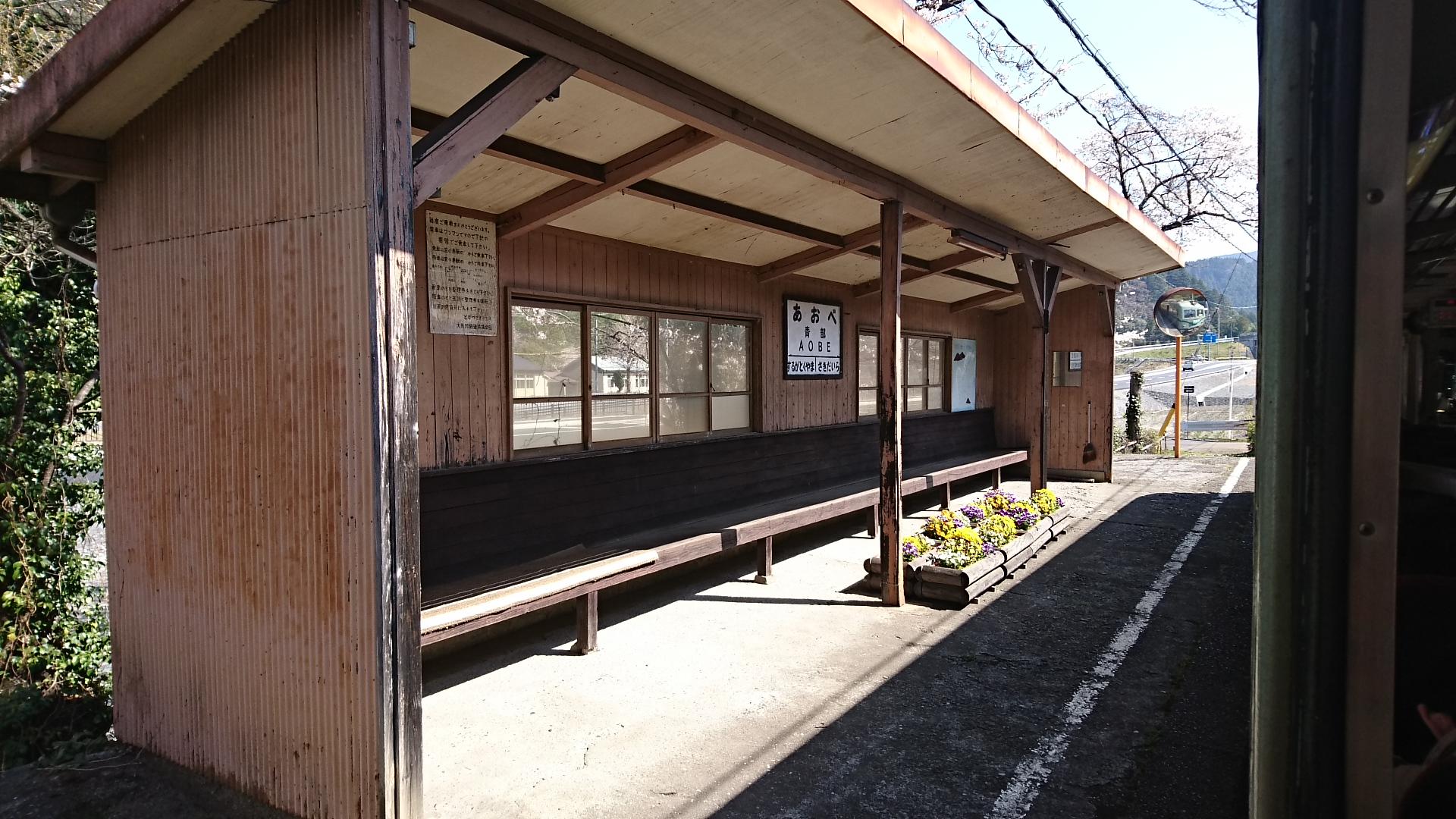 2018.3.28 大井川本線 (52) 千頭いきふつう - 青部 1920-1080
