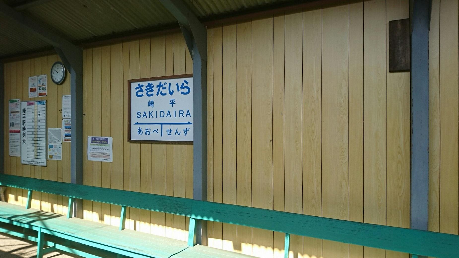 2018.3.28 大井川本線 (54) 千頭いきふつう - 崎平 1850-1040
