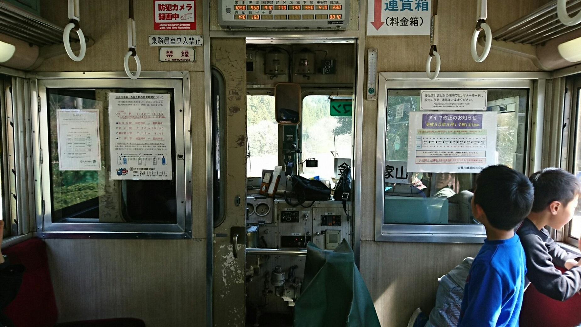 2018.3.28 大井川本線 (58) 千頭いきふつう - 崎平-千頭間 1850-1040