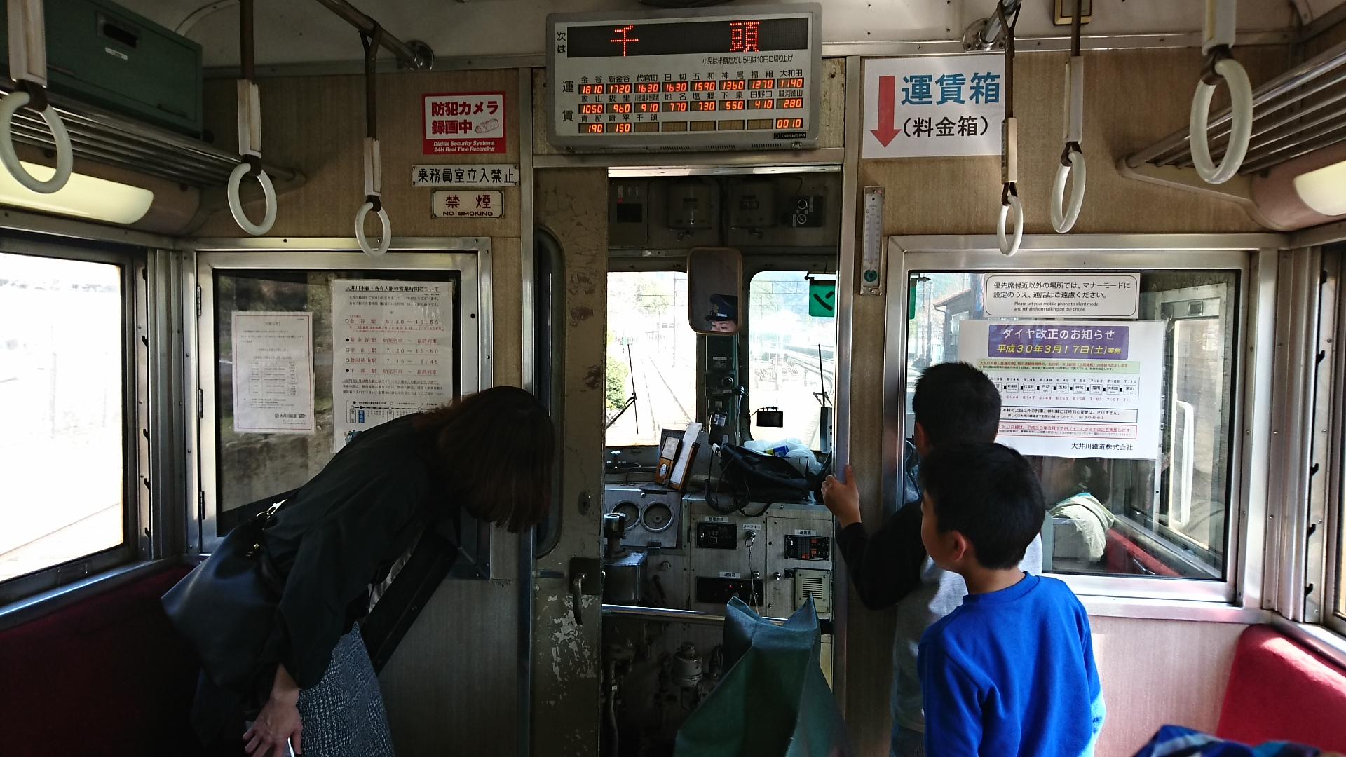 2018.3.28 大井川本線 (60) 千頭いきふつう - 千頭 1920-1080