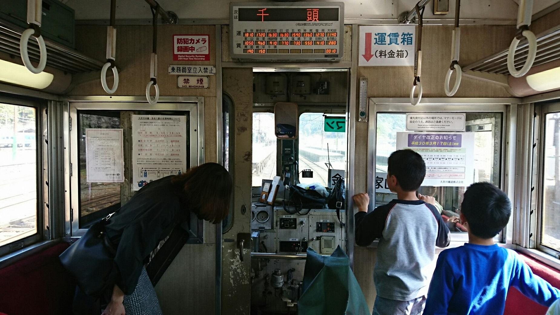 2018.3.28 大井川本線 (61) 千頭いきふつう - 千頭 1850-1040