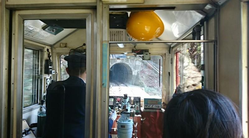 2018.3.28 井川線 (94) 井川いき列車 - 尾盛-閑蔵間 1800-1000