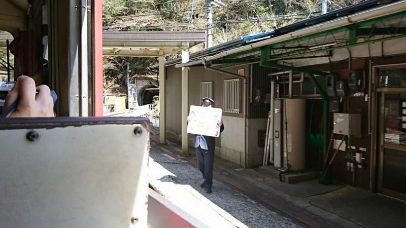 2018.3.28 井川線 (114) 井川いき列車 - 井川 1690-950