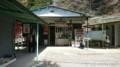 2018.3.28 井川線 (121) 井川 - 駅舎 1850-1040