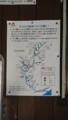2018.3.28 井川線 (122) 井川 - ダムからの放流についておねがい! 1080-1920