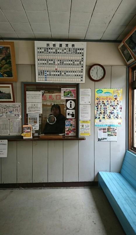 2018.3.28 井川線 (123) 井川 - きっぷうりば 1060-1820
