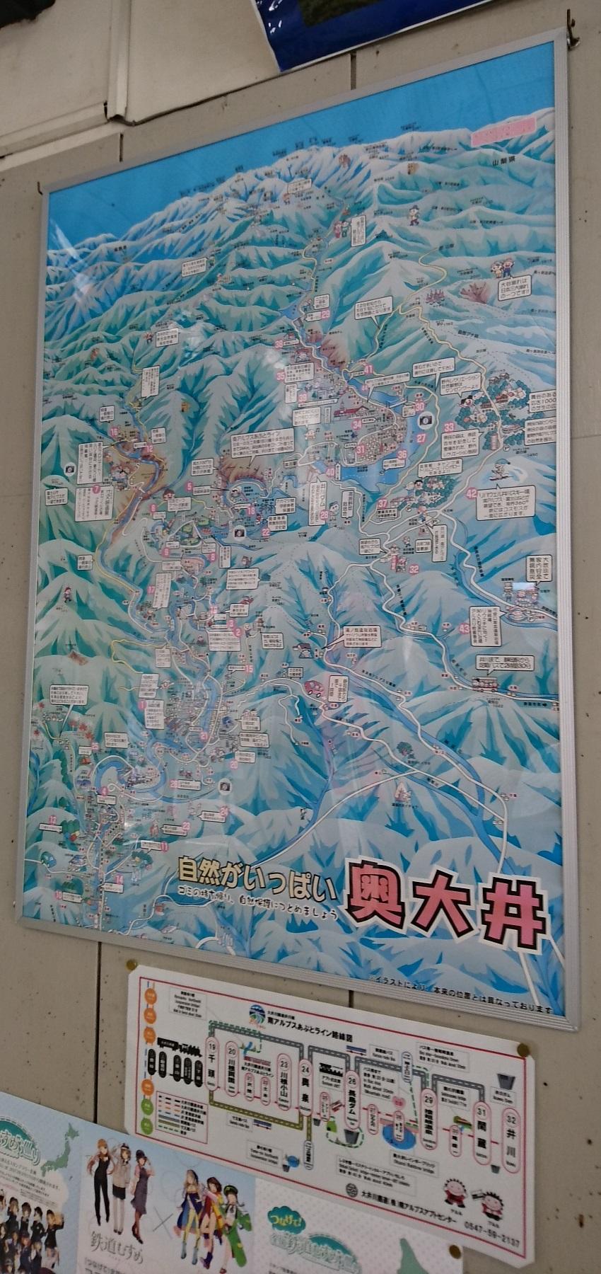 2018.3.28 井川線 (124) 井川 - 奥大井の地図 850-1800