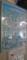2018.3.28 井川線 (125) 井川 - 奥大井の地図 850-1890
