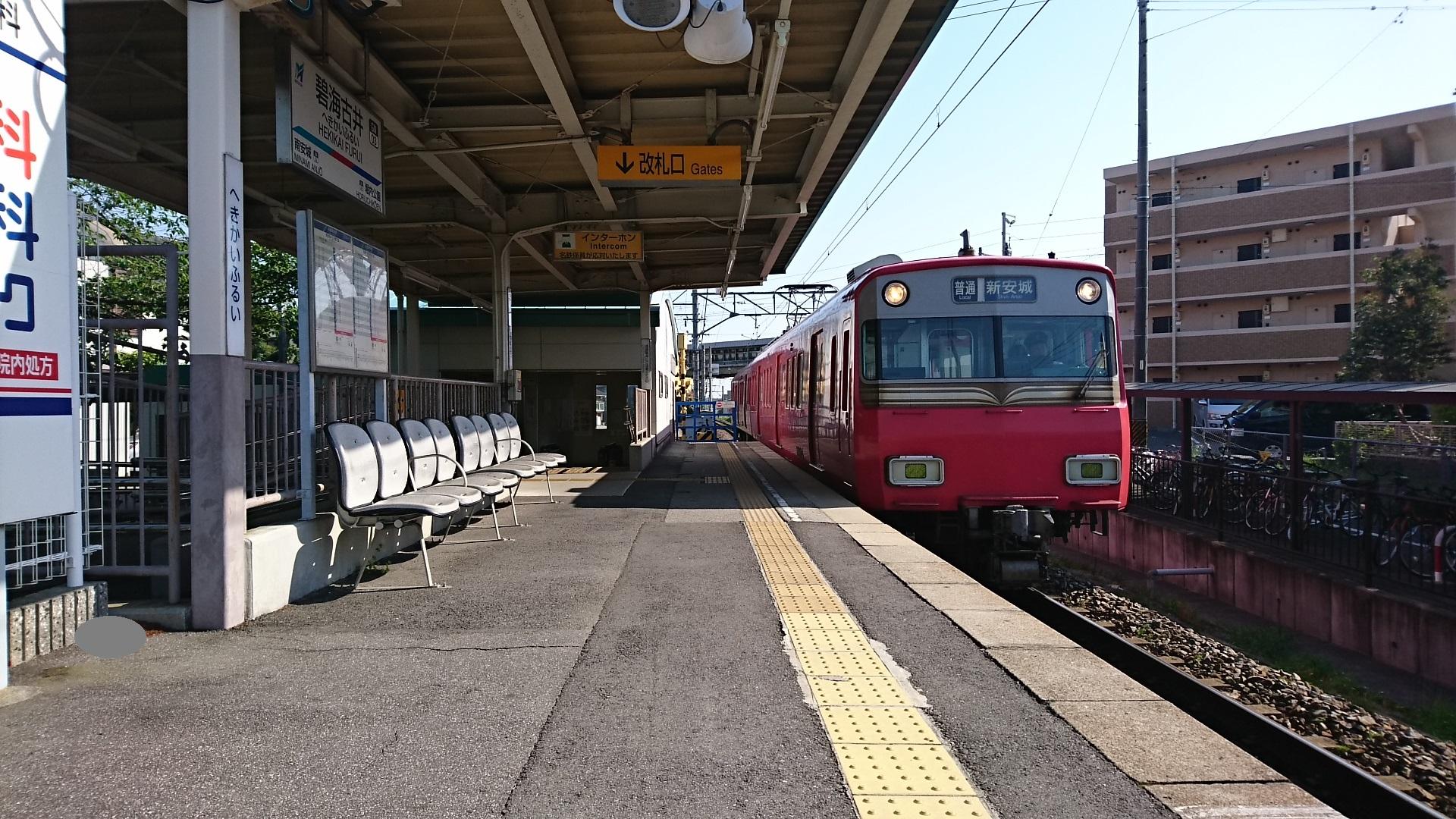 2018.4.21 アクトス (1) 古井 - しんあんじょういきふつう 1920-1080