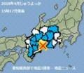 2018.4.14 愛知県西部で地震3連発 - 地震ニュース