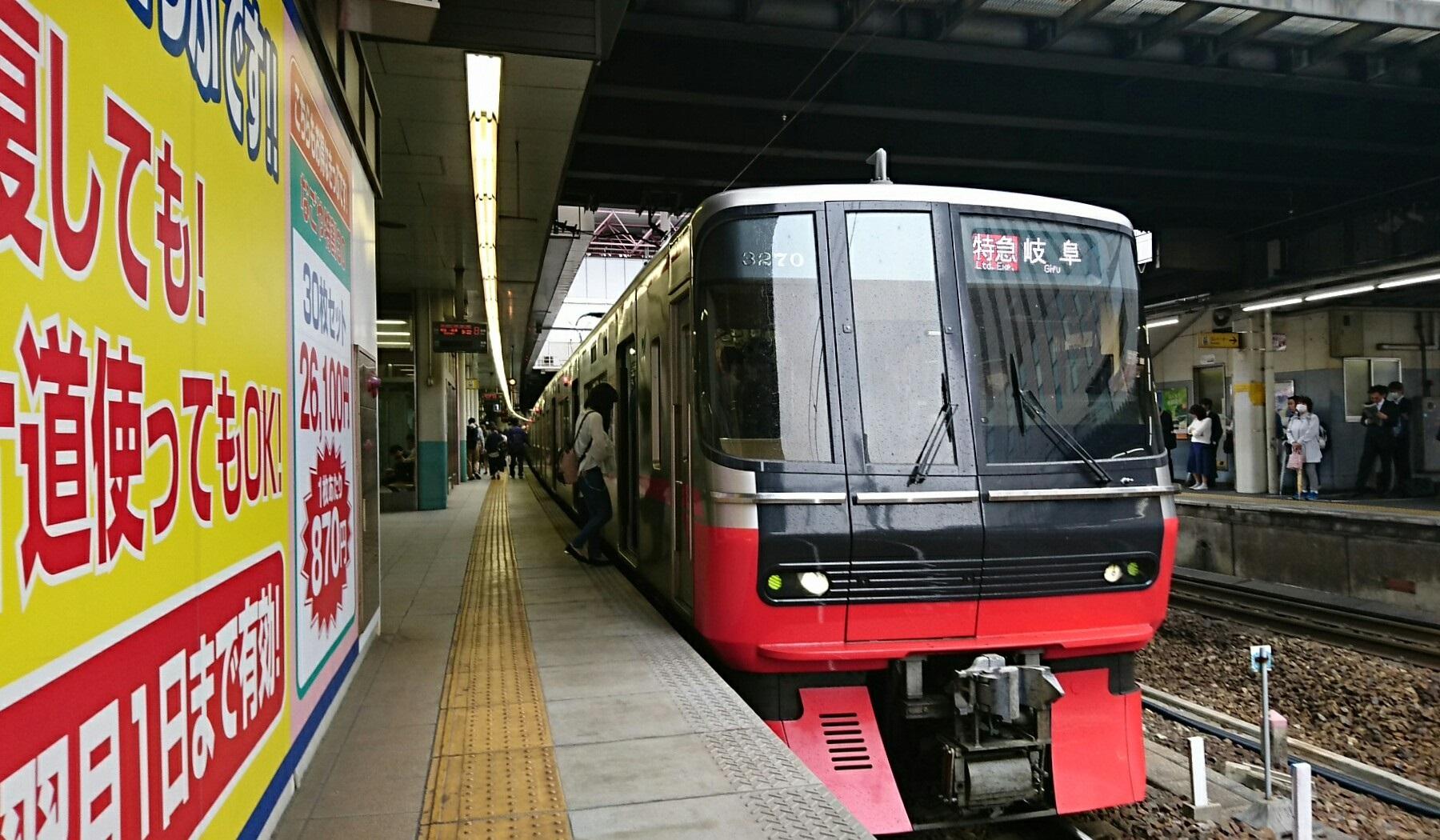 2018.4.24 名古屋 (5) 金山 - 岐阜いき特急 1800-1050