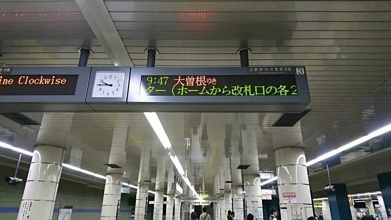 2018.4.24 名古屋 (7) 金山 - 「9時47分大曽根いき」 800-450